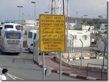 Entrance to Bethlehem