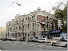 Post & Telegraph Office, built 1897 - 1899