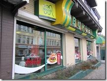 Magic Burger, Svetlanskaya St.