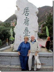 Juyannguan Great Wall