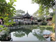 Classical Garden of Suzhou